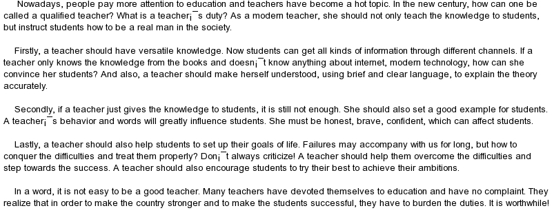 Essay for a teacher