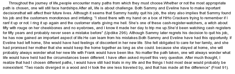 Personal Experience Essay Example