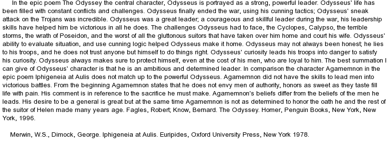 odysseus as a leader essay Defining the word epic in its self possesses a challenge because of the widespread interpretation that includes numerous characteristics and traits.
