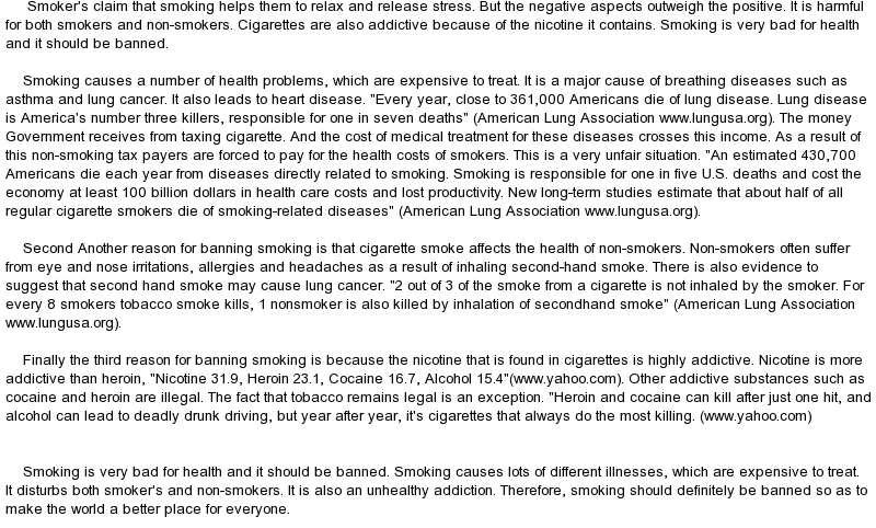 rogerian essay on banning smoking College campus smoking bans essaystoday about four hundred thousand americans die annually because of the health problem due to smoking one and a half million people quit smoking a year.
