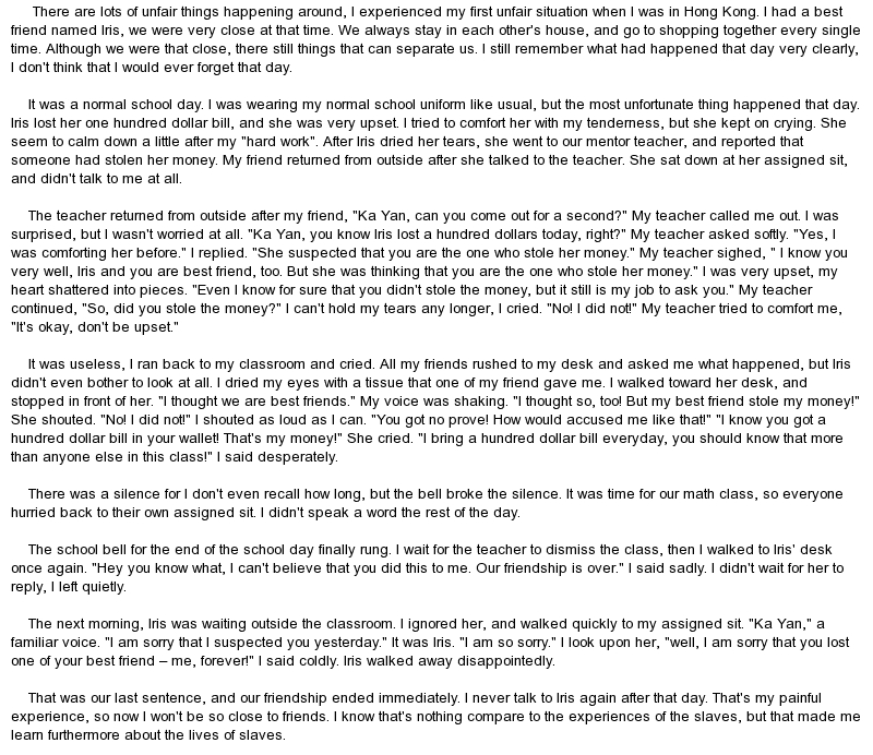 whats up essay 4 non blondes - what's up (tradução) (música para ouvir e letra da música com legenda em português) and so i wake up in the morning / and i step outside / and i.