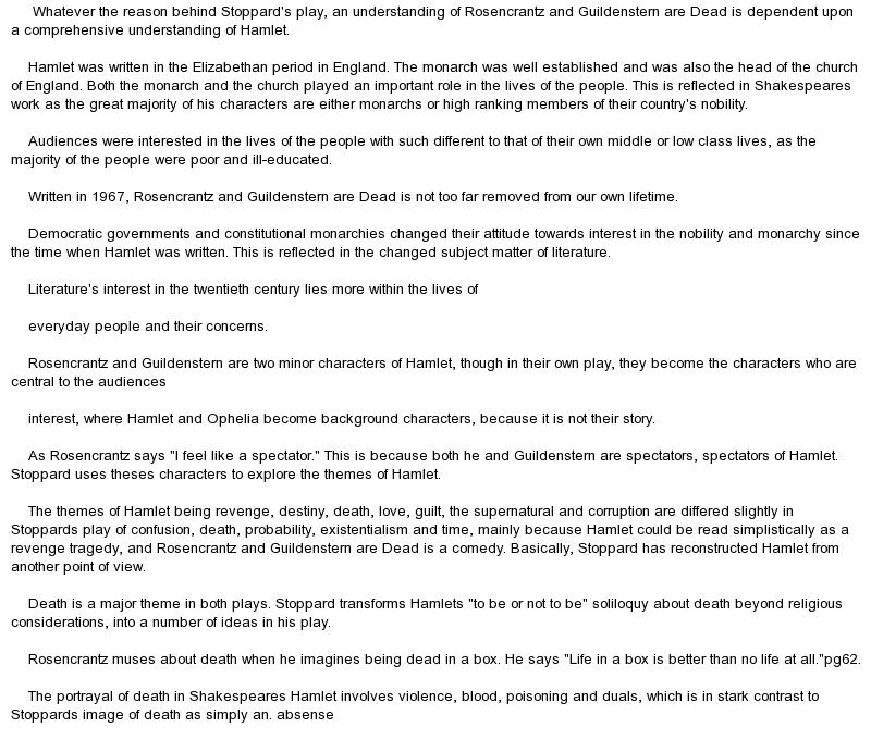 rosencrantz and guildenstern essay