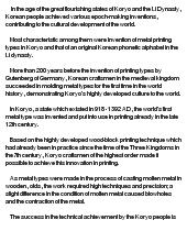 History of korea essay