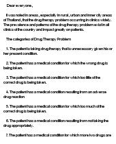 Funny Medicine Quotes