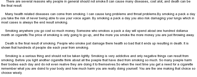 not to smoke essay Smoking argumentative essay - download as word doc (doc because smoking does not only bought harm to humans but also to the environment and animals.