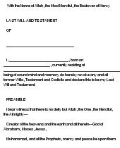 Last will and testament essay