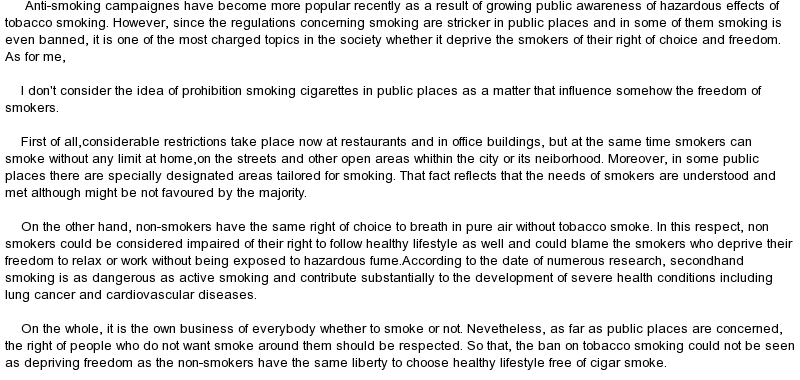 argumentative essay on should smoking be banned in public places Argumentative essay on banning can suggest to prove that smoking should be banned in bars, restaurants and all other public places no more second-hand smoking.