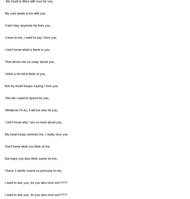 love me essay