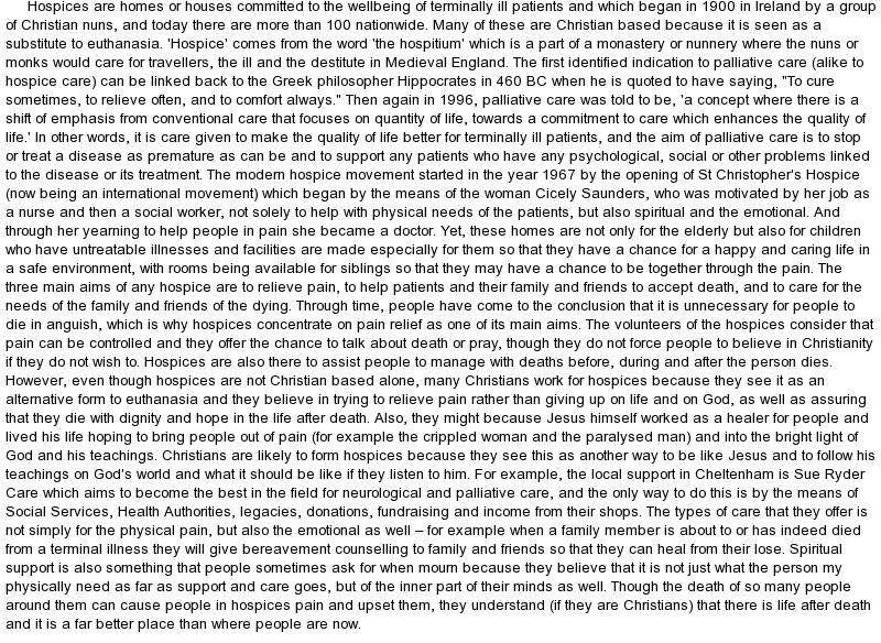 explain of essay
