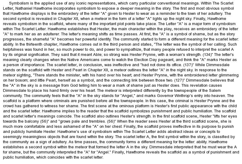 essays on hester prynne of the scarlet letter