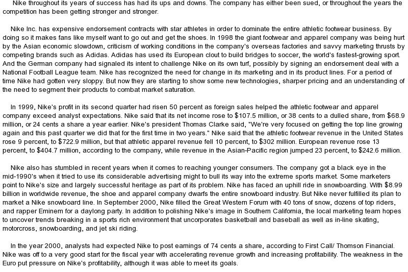 Custom essay company nike